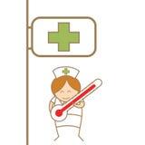 Enfermera que sostiene el termómetro delante del hospital ilustración del vector