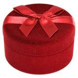 Enfermez dans une boîte pour le cadeau 2 Photos libres de droits