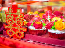 Engagement Cupcakes with Double Happiness Chinese Character (Xuangxi) Stock Photography