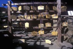Engaku籍Zviroku圣戴Engaku Kosho禅宗金,禅宗中心,镰仓,一点老京都,在东京附近 免版税库存图片