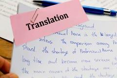 Engelse woorden op Witboek Stock Afbeelding