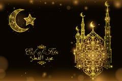 Engelska översätter Eid al-Fitr Härlig moské, halvmånformig och stjärna på suddig bakgrund Islamiskt berömhälsningkort Royaltyfri Fotografi