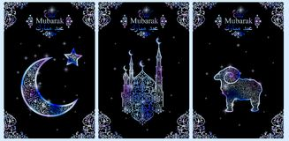 Engelska översätter Eid Mubarak Härlig moské, halvmånformig och stjärna på suddig bakgrund Islamiskt berömhälsningkort Arkivfoto