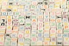 Engelskt alfabet för Abc Royaltyfri Bild