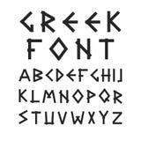 Engelskt vektoralfabet i forntida stil Arkivfoton