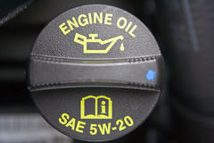 Engine oil cap Royalty Free Stock Images