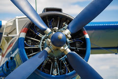 Engine propeller Stock Photography