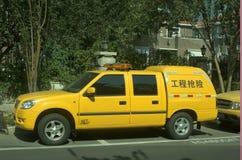 Engineering rescue vehicle Stock Photo