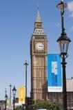 Englands Angebot, zum FIFA von 2018 Weltcup zu bewirten. Stockbild