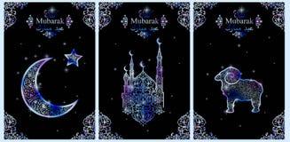 Englisch übersetzt Eid Mubarak Schöne Moschee, Halbmond und Stern auf unscharfem Hintergrund Islamische Feiergrußkarte Stockfoto