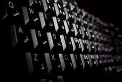 Englische und arabische Tastatur Stockbilder