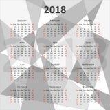 Englischer Kalender 2018 Lizenzfreie Abbildung