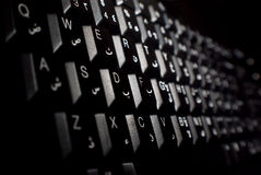 English / Arabic Computer Keyboard Stock Images
