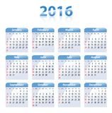 English blue glossy calendar for 2016 Royalty Free Stock Photos