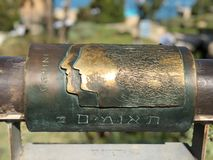 Gemini metal astrological sign on Wishing Bridge in Old City of Yaffa Israel. English and Hebrew metal gemini astrological sign on Wishing Bridge in Old City of royalty free stock photography