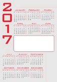English language calendar 2017 vertical. With white blank central frame Royalty Free Stock Photos