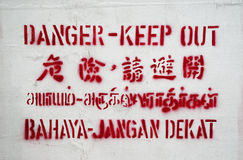English, Malay, Chinese  and Tamil sign. Singapore danger sign English, Malay, Chinese  and Tamil Royalty Free Stock Images
