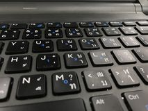 English and Thai Laptop keyboard Stock Images