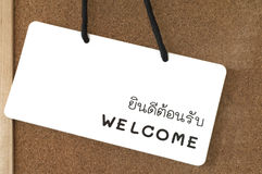 English - Thai welcome sign label. Stock Image