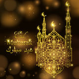 English translate Eid Mubarak. Beautiful Mosque on sparkling lights and stars background. Islamic celebration greeting card.  Stock Image