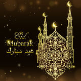 English translate Eid Mubarak. Beautiful Mosque on sparkling lights and stars background. Islamic celebration greeting card.  Royalty Free Stock Photos