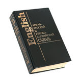 English translator book. Big black on white background translator Royalty Free Stock Photo