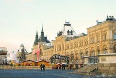 ENGOME en la Plaza Roja en Moscú en invierno Fotos de archivo
