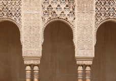 Engraved arches. Islamic art. Alhambra Royalty Free Stock Photo