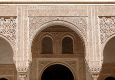 Engraved arches and windows. Islam art. Alhambra Royalty Free Stock Photos