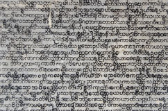 Engraved Burmese text Stock Image