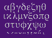 Engraved Greek alphabet silver lettering set Royalty Free Stock Photography