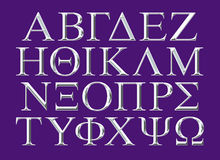 Engraved Greek alphabet silver lettering set Royalty Free Stock Photo