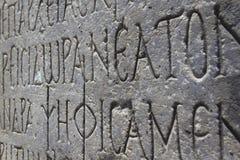 Engraved greek text Stock Photo