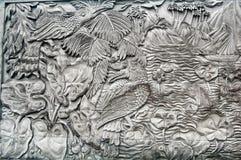 Engraved stone Stock Photo