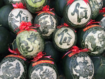 Engraved water melons for Tet (Lunar New Year in Vietnam) Stock Images