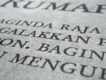 Engraving. Detail of an engraving on a commemorative stone in malaysia stock photo