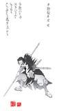 Engraving with samurai stock illustration