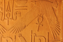 Engraving in stone Stock Photography