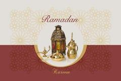 Enhorabuena de la tarjeta de felicitación de Ramadan Kareem Imagen de archivo
