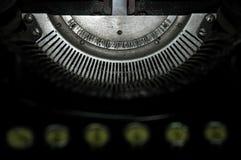Enigma 3 Stock Photography