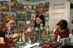 Enigma 3D de papel de Kremlin do russo do brinquedo Fotos de Stock Royalty Free