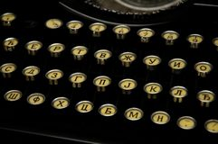Enigma. Was a WWII German encryption device. This is a regular typewriting machine, with cyrilic keyboard layout Royalty Free Stock Image