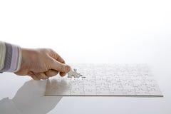 Enigma branco de terminação Imagem de Stock Royalty Free