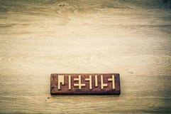 Enigma de Jesus Fotografia de Stock Royalty Free