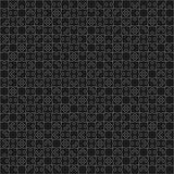 400 enigmas pretos Ilustração do vetor Fotografia de Stock