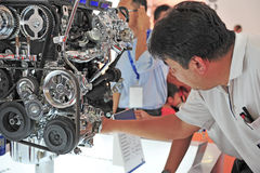 Enjin CAMPRO CFE Stock Photo