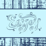 Enjoy. Original  handwritten calligraphy over old  grungy Royalty Free Stock Photography
