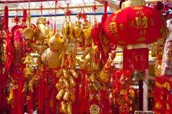 Enjoy Spring Festival Stock Images