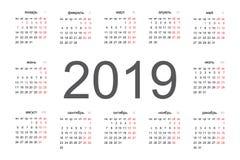 Enkel 2019 år rysskalender Vektorcirkelkalender 2019 stock illustrationer