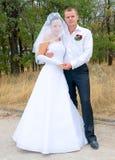 Enkel gehuwd Royalty-vrije Stock Foto's